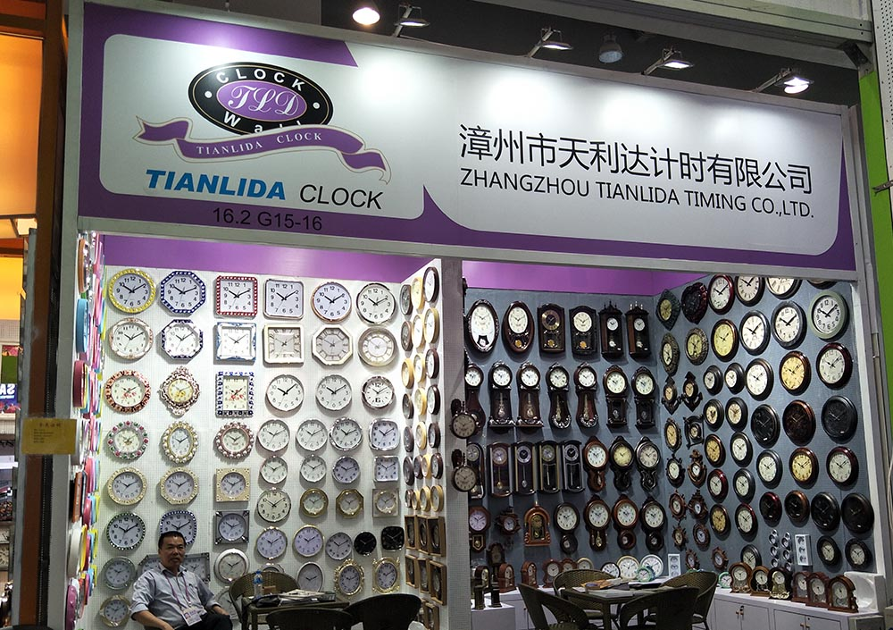 Clock and Watch Industry